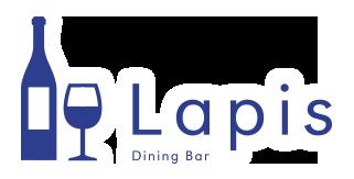 Dining Bar Lapis(ダイニングバー ラピス)